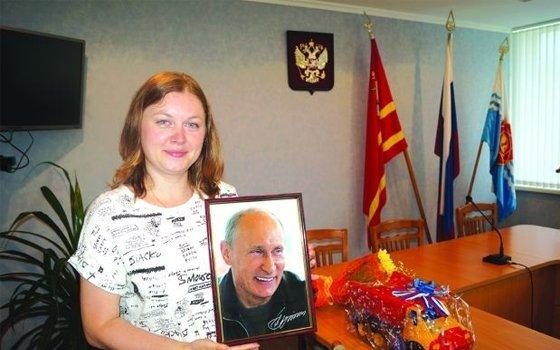 Смолянка получила фото В. Путина сподписью