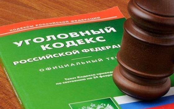 Гражданин Краснинского района измести обвинил свою приятельницу вкраже денежных средств