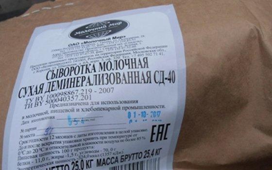 Через Смоленск непропустили белорусское сливочное масло исыр