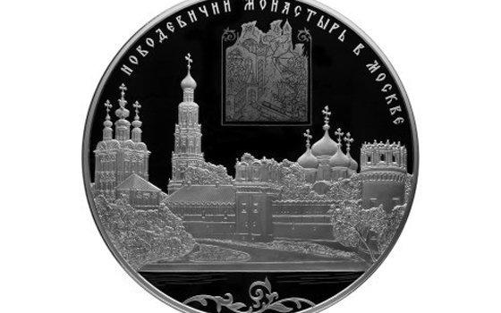 Банк Российской Федерации поместил нановых серебряных монетах гравюру «Осада Смоленска»