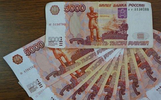 Саратовец расплачивался поддельными купюрами вКалужской области