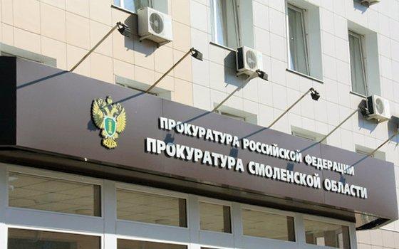 Теплоснабжение Смоленска провалили местные власти— генпрокуратура