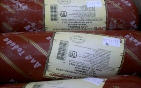 Россельхознадзор непропустил полтонны собачьей колбасы «Для Тобика» Могилевского мясокомбината