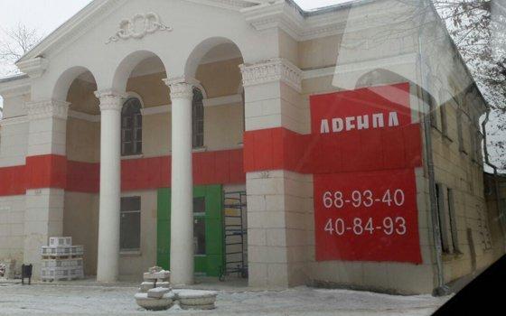 «Пятёрочка» самовольно изменила фасад дома глухих вСмоленске