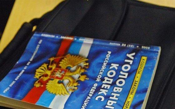 Возбуждено уголовное дело вотношении экс-губернатора Смоленской области Александра Прохорова