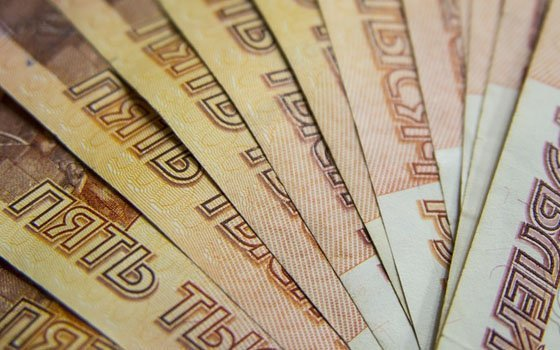 Смолянка обвиняется вотмывании денежных средств через реализацию непринадлежащего ейимущества