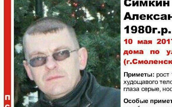 ВСмоленске волонтёры ищут пропавшего 37-летнего мужчину сошрамом нашее