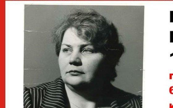 ВСмоленске пропала 75-летняя женщина