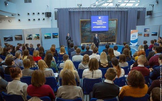 ВСмоленске открылся городской форум «Молодежь ивласть»