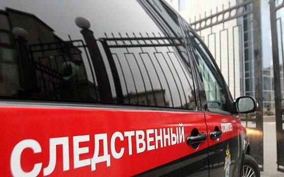 Следственный комитет начал проверку пофакту смерти 26-летнего вязьмича