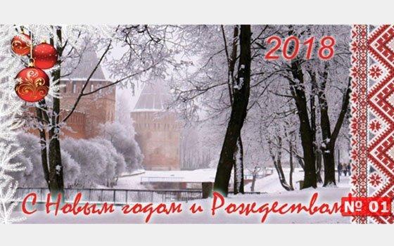 ВСмоленске выберут лучший новогодний плакат
