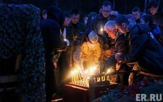 В Духовщинском районе состоится День Памяти погибших защитников Отечества