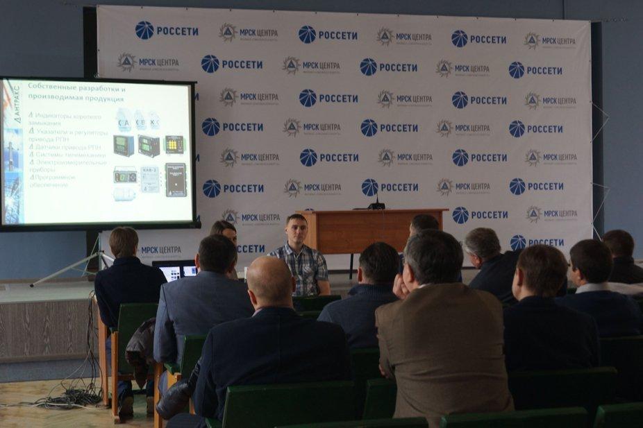 Энергетики МРСК Центра познакомились с системой цифрового мониторинга и управления РЭС