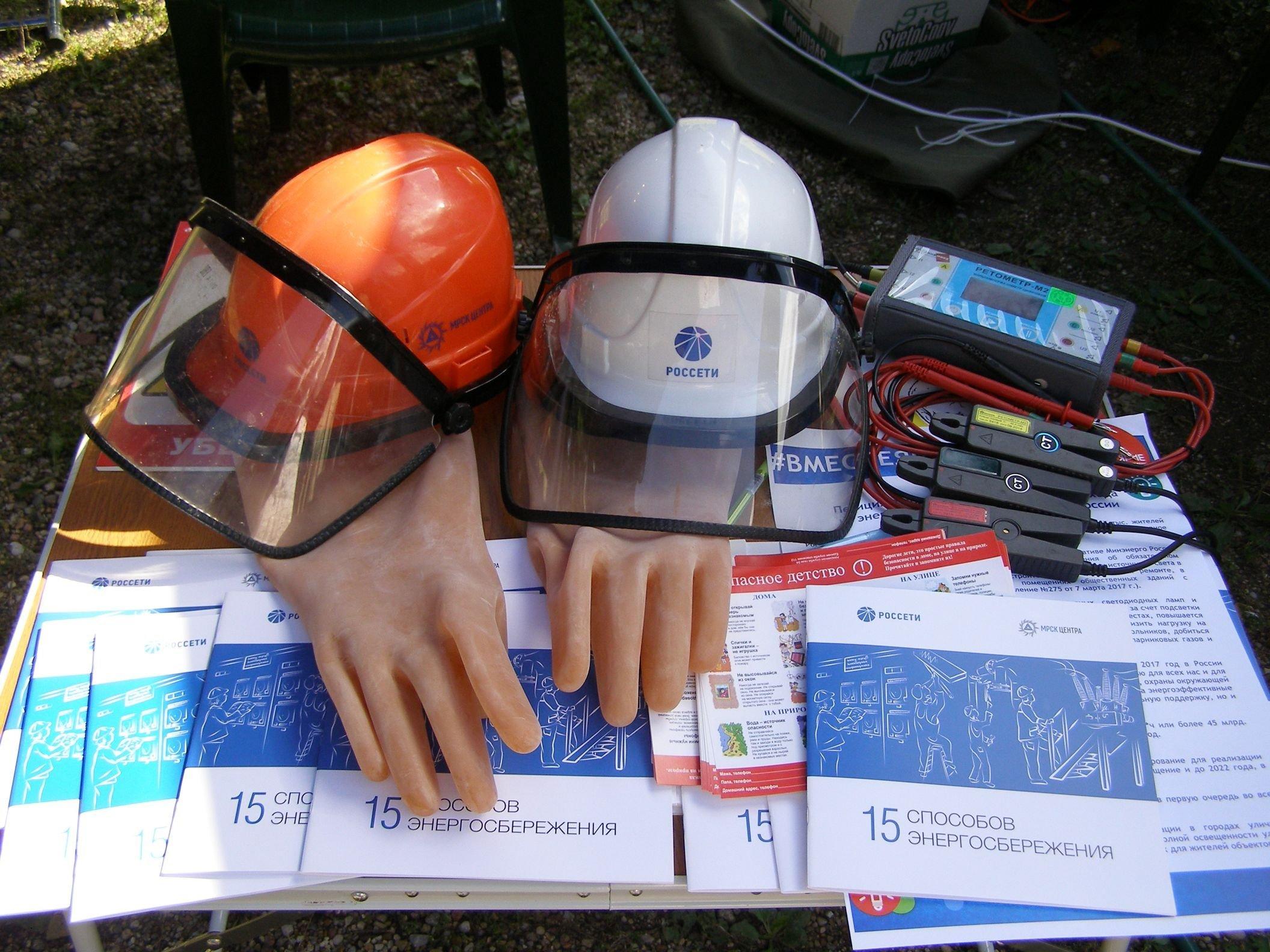 Сотрудники Смоленскэнерго обучают жителей области основам электробезопасности