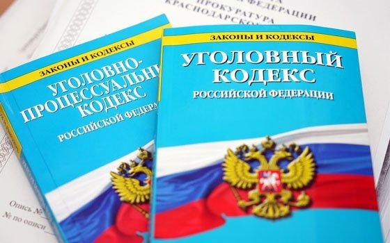 В Смоленске раскрыли аферу с ущербом 250 тыс рублей с лишним