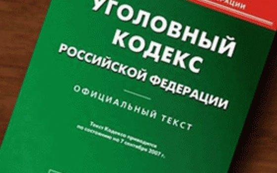 Подозреваемый в незаконном хранении запрещенных веществ задержан в Сафонове