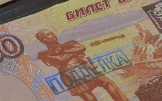 В смоленском банке обнаружена «липовая» банкнота