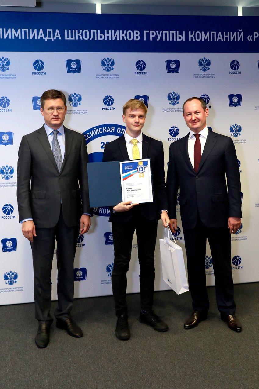 15 представителей регионов «Россети Центр» и «Россети Центр и Приволжье» победили во Всероссийской олимпиаде школьников