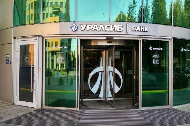 Банк УРАЛСИБ увеличил объемы автокредитования в 1,8 раза по итогам 2 квартала