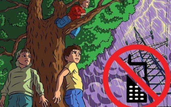 Энергетики напоминают о правилах безопасного поведения в грозу