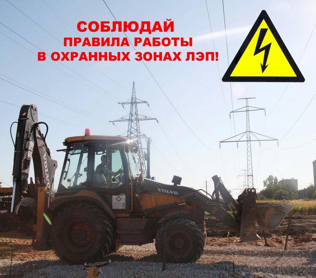 Энергетики филиала «Россети Центр Смоленскэнерго» предупреждают: эксплуатация крупногабаритной техники в охранных зонах ЛЭП смертельно опасна