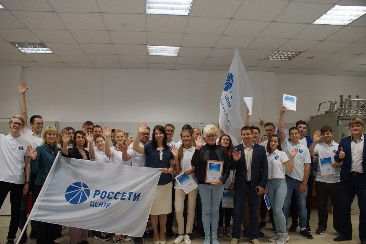 Шестой сезон энергетических отрядов Смоленскэнерго завершен