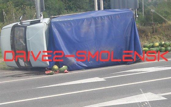На Рославльском шоссе образовалась «арбузная дорожка»