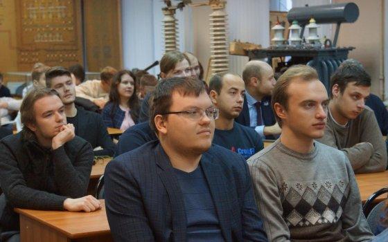В Смоленске прошли первые лекции информационного курса по цифровой трансформации в электросетевом комплексе