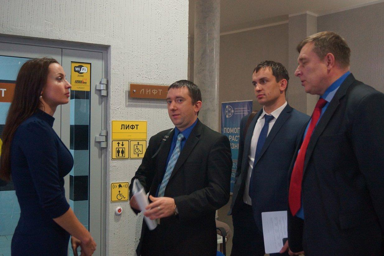 Смоленские энергетики рассказали предпринимателям о тонкостях процедуры технологического присоединения