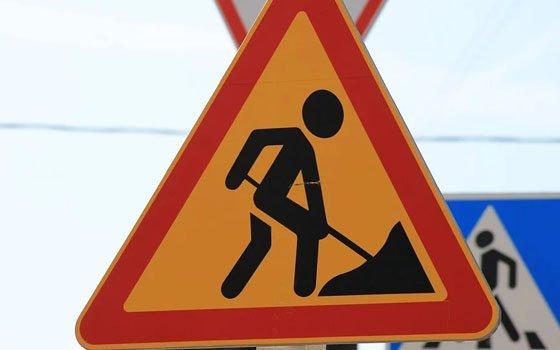В Смоленске продлено ограничение проезда по одной из улиц