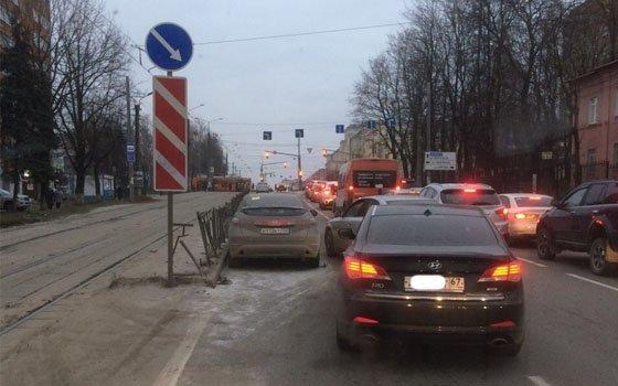 В центре Смоленска из-за ДТП образовался затор