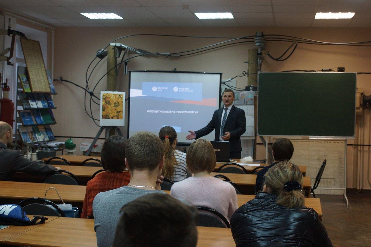 Специалисты Смоленскэнерго завершили курс лекций по цифровой трансформации в электросетевом комплексе для студентов