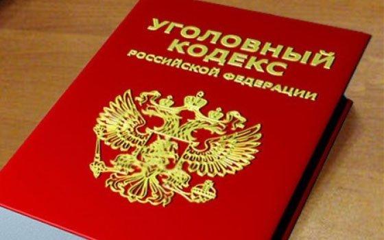Подозреваемые в серьезном преступлении задержаны в Починковском районе