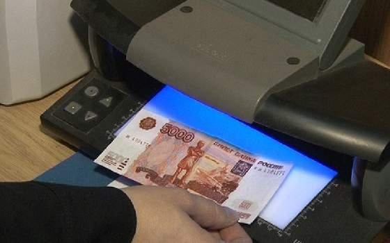 В Смоленской области обнаружили четыре поддельные купюры