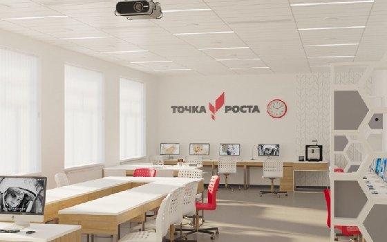 Более 40 инновационных центров «Точек роста» появятся на Смоленщине