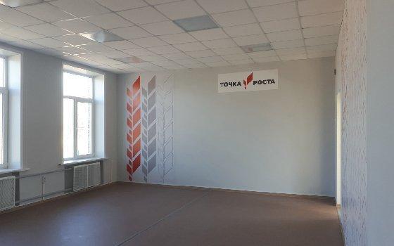 В Ершичском районе откроют центр образования «Точка роста»