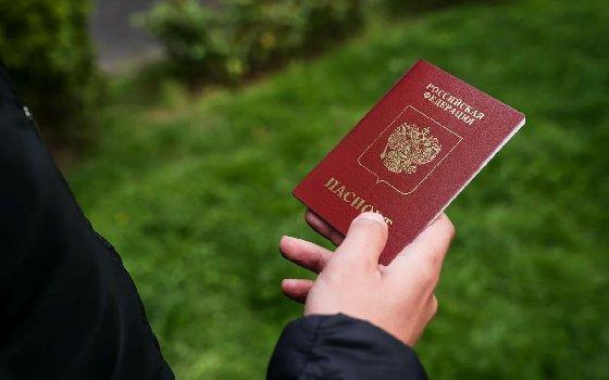 Смолянку подозревают в краже паспорта и мошенничестве