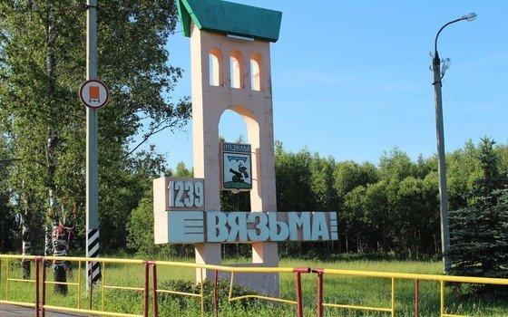 Житель Вязьмы останутся без воды на целый день