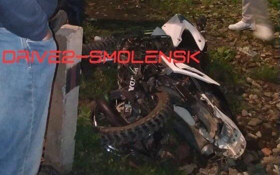 Мотоциклист стокнулся с поездом в Смоленске