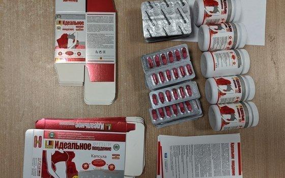 Смоленские таможенники изъяли у смолянки запрещенные препараты для похудения