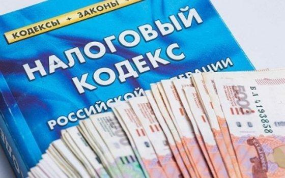 Смоленская управляющая компания не выплатила налогов на сумму 66 млн рублей