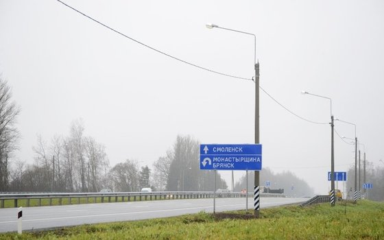 В Смоленской области введут ограничения на федеральной трассе
