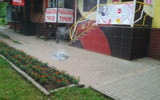 Вредная привычка чуть не привела к трагедии в городе Ярцево
